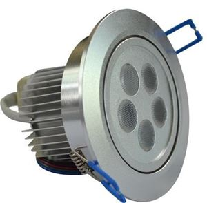 Picture of 40W RGBW Ceiling Downlight (DMX Compatible)