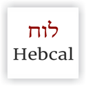 Picture of Hebcal Jewish Calendar