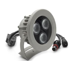Picture of Outdoor 24W RGBW Ceiling Downlight (DMX Compatible)